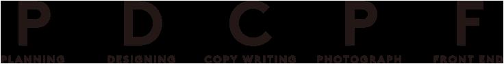 企画構成 デザイン コピーライティング 写真撮影 コーディング・CMS構築・SEO対策