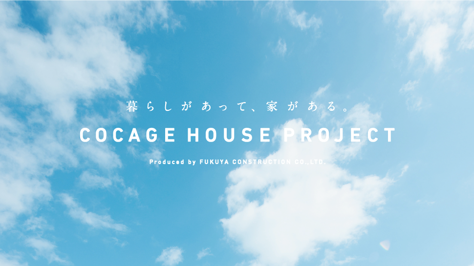 COCAGE HOUSE PROJECT