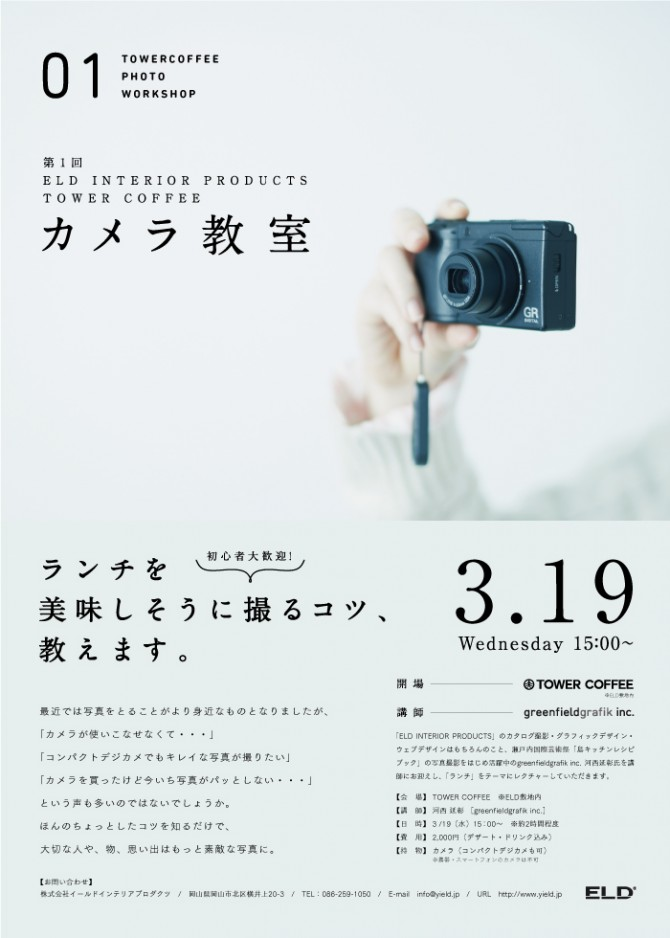 20140226_g_news