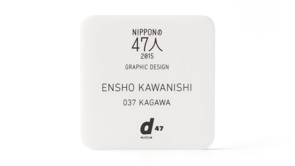 20150601_g_news