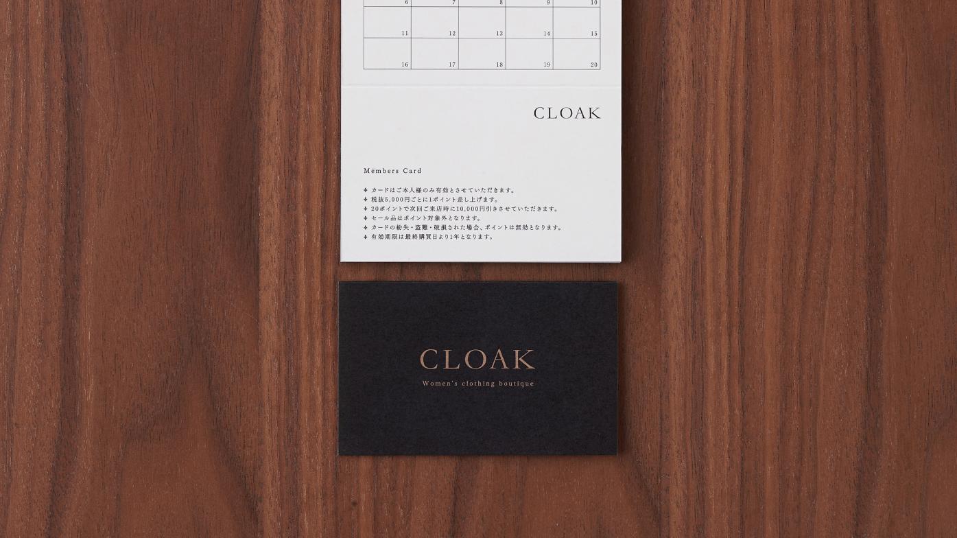 __gra_cloak05