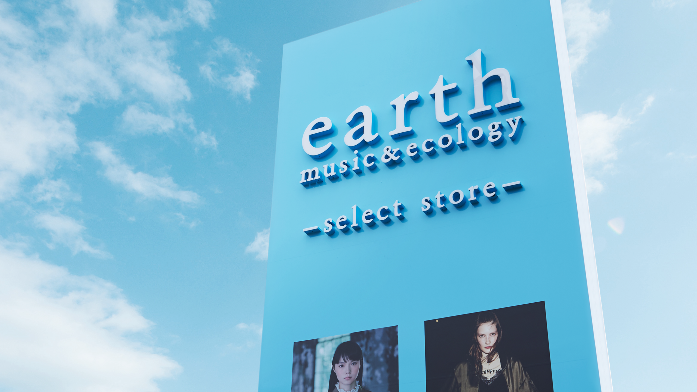 __pho_earth07